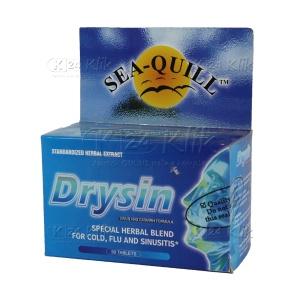 JUAL SEA Q DRYSIN 50S DOS