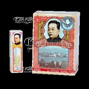 Apotek Online - PO CHAI PIL 10S