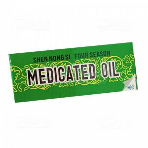 JUAL MEDICATED OIL 12ML
