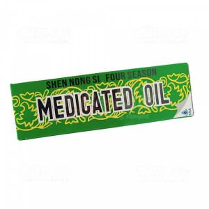 JUAL MEDICATED OIL 20ML